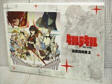 KILL LA KILL Art Illustration 2 Concept Animation Book *