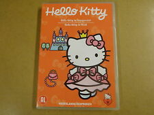 DVD / HELLO KITTY 6 - HELLO KITTY IN ASSEPOESTER - HELLO KITTY IN HEIDI