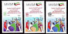 Kuwait 2009 ** mi.1957/59 aniversario de la liberación Liberation Day