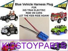 NEW! KID TRAX WIRE HARNESS VEHICLE PLUG CONNECTOR **FROM STORE RETURNS!!