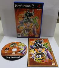 Console Gioco Game SONY Playstation 2 PS2 PAL Confezione ITA SUPER DRAGON BALL Z