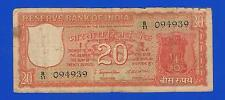 20 RUPEES=INDIA=S JAGANNATHAN- V.OLD ISSUE- #3