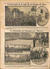 Monument George I of Greece King of the Hellenes Thessaloniki Greece WWI 1916