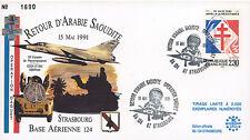 """IK19-B1 FDC """"GUERRE DU GOLFE / Opération DAGUET - RETOUR D'ARABIE SAOUDITE"""" 1991"""