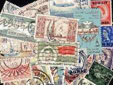 Koweit - Kuwait 300 timbres différents