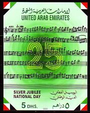UAE 1996 ** Bl.17 Nationalfeiertag National Day Musik Music Noten