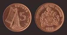 GAMBIA 5 BUTUTS 1998 SAILBOAT - FDC/UNC FIOR DI CONIO