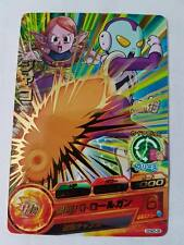 Carte Dragon Ball Z DBZ Dragon Ball Heroes God Mission Part SP #GDSE5-06 Promo
