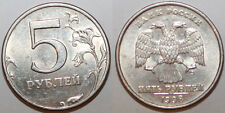 Russia 5 rubles (roubles) coin 1998
