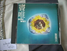 a941981 Hei Pao 黑豹 竇唯 Mainland China Rock Dou Wei Taiwan CD 艷陽天