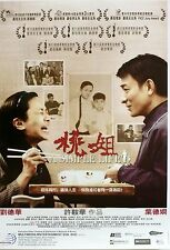A SIMPLE LIFE ASIAN MOVIE POSTER - Hong Kong Film, Andy Lau and Deanie Ip