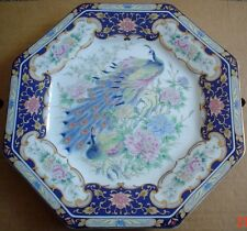 Lovely Oriental Hexagan Shaped Plate Blue Showing Peacocks