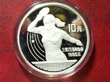 1991 China Large Silver Proof 10 Y- Table Tennis