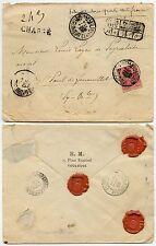 France 1898 charge enveloppe 50c allégorie unique l'affranchissement + joints H.M Toulouse