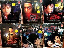 English Sub ~ Kindaichi Case Files Live Action Series: Part 1,2,3,4,5,6 ~ 18-DVD