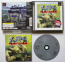 DAISENRYAKU MASTER COMBAT sur Sony PLAYSTATION 1 PS1 Japan