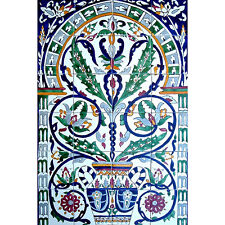 MOROCCAN ARCH DESIGN 24in x 36in ANTIQUE LOOKING MOSAIC CERAMIC TILE WALL MURAL