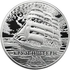 Belarus / Weißrussland - 20 Rubles The Krusenstern