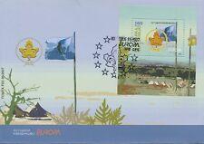 EUROPA CEPT 2007 PFADFINDER - MAKEDONIEN BLOCK 17 ERSTTAGSBRIEF FDC - BOY SCOUTS