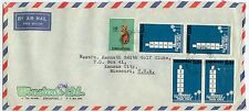 1969 Singapore cover Sc 100 50ct x 4 Homes For The People - hand cancel