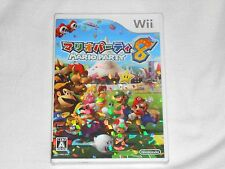 NEW Mario Party 8 Nintendo Wii JAPAN Game JAPANESE FORMAT JP Import mp partie