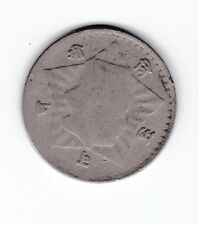 2099 UNKNOWN Coin  T-885