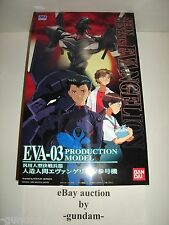 Eva-03 Limited Model High Grade (LMHG) kit from Neon Genesis Evangelion Bandai