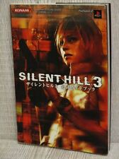 SILENT HILL 3 Official Guide PS2 Book FT80*