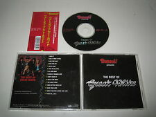 GREAT WHITE/THE BEST OF GREAT WHITE(CAPITOL/TOCP-50499)JAPAN CD+OBI ALBUM