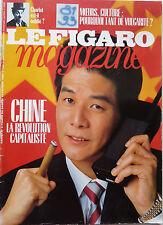 1993: CHARLIE CHAPLIN_JACQUELINE BISSET_UTE LEMPER_PAUL McCARTNEY_LA CHINE