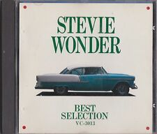STEVIE WONDER: BEST SELECTION (JAPAN)