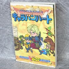 DRAGON QUEST MONSTERS Caravan Heart Guide Japan Book Game Boy Advance VJ2358*