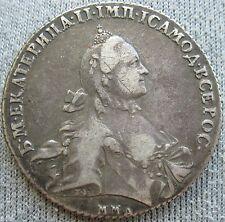1764 ММД  EI Russian Rouble Catherine II