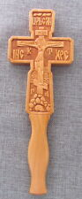 """Pear Wood Cross With Crucifixion,Hand Carved Wood, Priest Cross, IHC XPC, 10"""""""
