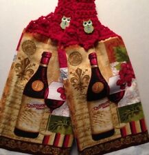 2 Hanging Kitchen Dish Towels with Crochet Tops THE NEW WINE