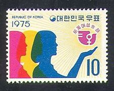 Korea 1975 IWY/International Women's Year/Dove/Bird Emblem/Animation 1v (n37244)