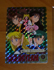 SAILORMOON S TEAM CARD CARDDASS DOUBLE PRISM CARTE 171 U.RARE MADE IN JAPAN 1994