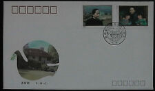 CHINA  FDC 1993 THE CENTENARY OF THE BIRTH OF COMRADE SONG QINGLING 200