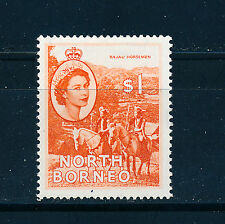 NORTH BORNEO 1954-57 DEFINITIVES SG383 $1 (HORSEMEN)  MNH