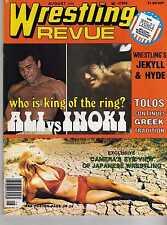 WRESTLING REVUE AUGUST 1976 ALI VS INOKI JOHN TOLOS ANDRE THE GIANT (GOOD) WWE