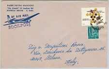 INDIA  - POSTAL HISTORY - COVER to ITALY 1980'S - INSECTS Honey BEES