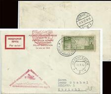 Russia Air Mail AIRPLANE Cover 1932  North Pole FIRST FLIGHT  BERLIN  Germany VF