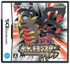 Used Nintendo DS Pokemon Platinum Import Japan