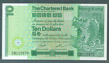 Hong Kong Standard Chartered Bank $10 1981 unc ( Big fish)