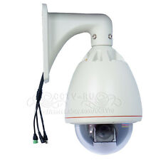 "CCTV PTZ camera 1/3"" SONY Effio CCD 700TVL 36X zoom 350°/s high speed dome"