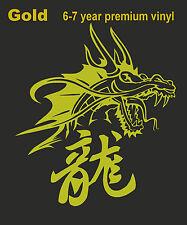 Dragon chinois or-régime-voiture, van, fenêtre, ordinateur portable, vinyle graphique/autocollant/autocollant