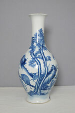Large  Chinese  Blue and White  Porcelain  Vase  With  Mark      M1589
