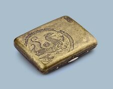 Vintage Retro Slim Copper Chinese Tiger  Dragon Wiredrawing Cigarette Case Box