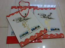 Macau Year Of Dragon 2nd (2012) $10 Pair BOC & BNU All 8 Number Same (UNC), #3
