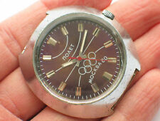 Vintage soviet POLJOT watch Moscow Olympic Games - 1980 Rare UFO / Volcain case